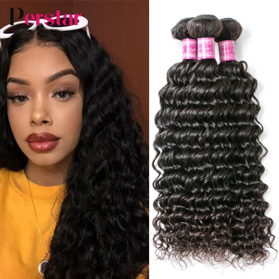 100% бразильские пряди волос Perstar с глубокой волной, пряди из человеческих волос Remy, пряди волос с глубокой волной, 1/3/4 шт. для наращивания 8-30 дю...