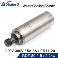Broche De Refroidissement Par eau GDZ 80 1.5KW 2.2KW ER11 ER16 ER20 Tension 220V 380V 5A 8A pour CNC Routeur Machine