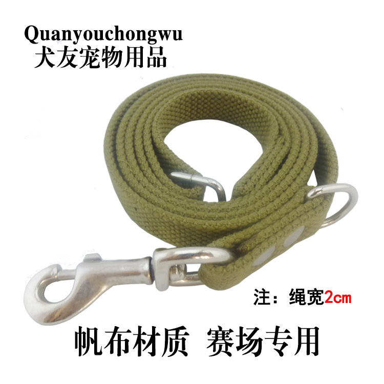 Dog Hand Holding Rope Horse Dog Training Rope Leash Canvas Dog Leash Neck Ring Medium-sized Dog Golden Retriever Large Game Supp