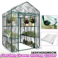 3-х уровневый переносная теплица с ПВХ покрытием сад чехол с красивыми растениями цветком дом 143X143X195 см коррозионно-стойкие Водонепроницаемый