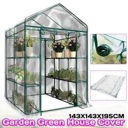 3 계층 휴대용 온실 pvc 커버 정원 커버 식물 꽃 하우스 143x143x195 cm 부식 방지 방수