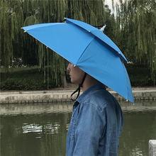 Уличная рыболовная Кепка с большим двухслойным рыболовным зонтом