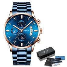 Mens Watch CRRJU Full Steel Fashion WristWatch for Men Top Brand Luxury Stylishw