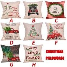 Веселая Рождественская наволочка для подушки хлопково-льняные, для дивана домашняя декоративная наволочка для подушки Housse de cussin cojines наволочки наволочка