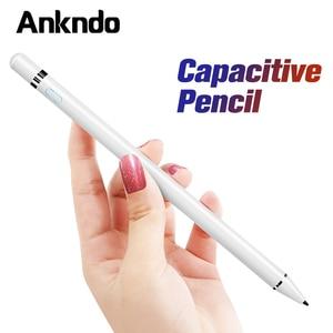 ANKNDO Active Stylus Touch Pen