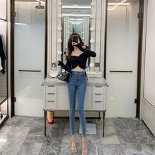 Женские джинсы на шнуровке молнии с высокой талией облегающие