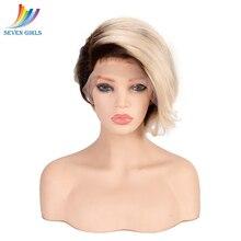 Sevengirls, Ombre 4/613 #, pelucas de cabello humano con corte Pixie pre arrancadas, cabello Remy malayo, peluca completa de encaje, envío gratis para mujeres