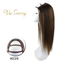 VeSunny Одна деталь U образным вырезом парик половина настоящие человеческие волосы с обувные клипсы Реми волос наращивание волос Реми коричневый#2/2/6 фабричного производства Волосы remy 12-24 дюйма