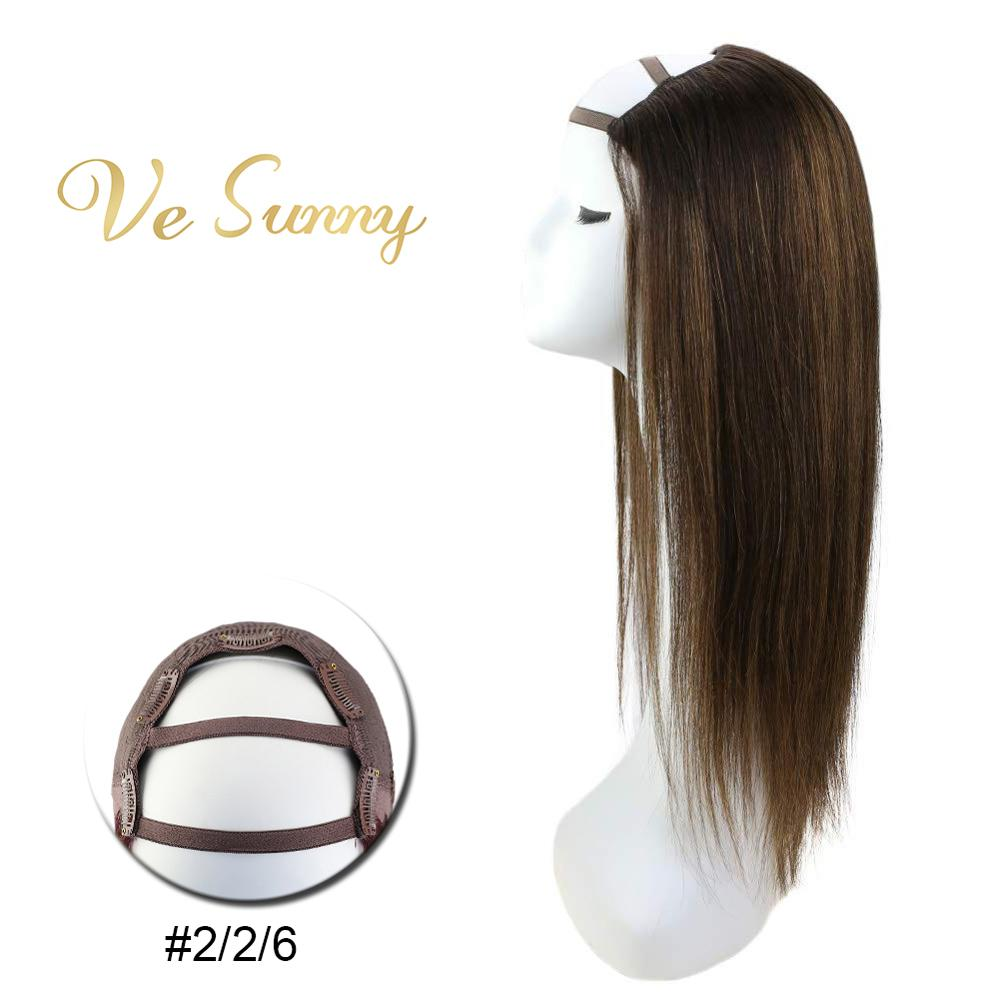 VeSunny One Piece U Part Half Wig 100% Real Human Hair With Clips On Balayage Brown #2/2/6 Machine Made Remy Hair 12-24 Inch