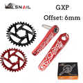 Улитка GXP система велосипеда 30 T/T 32/34 T MTB передняя Звездочка 170 мм Алюминий сплав 8/9/10/11 каретка и шатун дорога горный велосипед брелок для ключ...