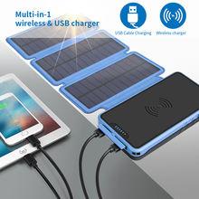 Портативное зарядное устройство на солнечной батарее 20000 мАч
