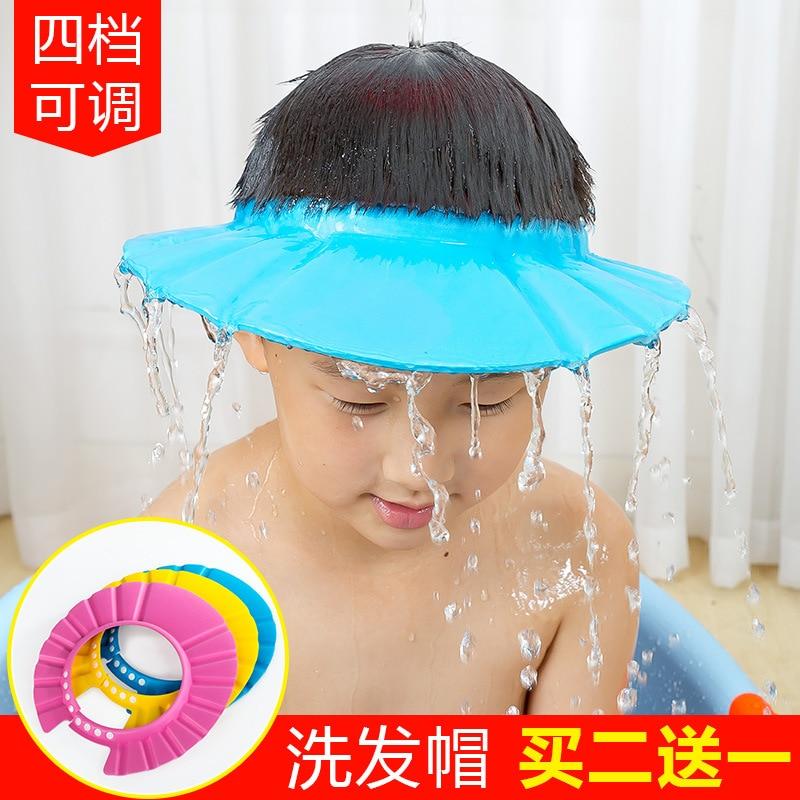 CHILDREN'S Bathing Shower Cap Waterproof Bath Kids Women's Earmuff Big Boy Eye Protection Adjustable 6-10 Years Old Baby Useful