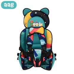 AAG портативное детское кресло, детская подушка безопасности, коврик, детский обеденный стул, коляска, дорожный ремень, детское кресло-перено...