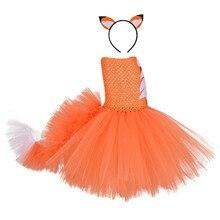 Orange Fox Girls Tutu Dress Children Animal Costume Cartoon Kids Birthday Dresses For Baby Girls Halloween Cosplay Costumes Cute