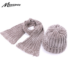 Winter Beanies Hat Scarf Set Kids Women Winter Chenille Knitted Hat Cute Casual Solid Color Skullies Beanies Scarf Two piece Set