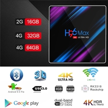 H96 MAX-3318 android tv box 2gb ram RK3318 4K 1080P Bluetooth 4.0 32/64GB 2.4/5G WIFI Android tv set top box Media Player tv box h96 max rk3318 chip 9 0 4k dual wifi 5g tv box top box google player tanix set wifi youtube quad core set top boxs wifi android