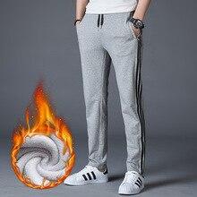 Бархатные тренировочные Мужские штаны для бега, джоггеры повседневные штаны новые мужские зимние штаны толстые флисовые бегущие прямые мужские брюки с подкладкой