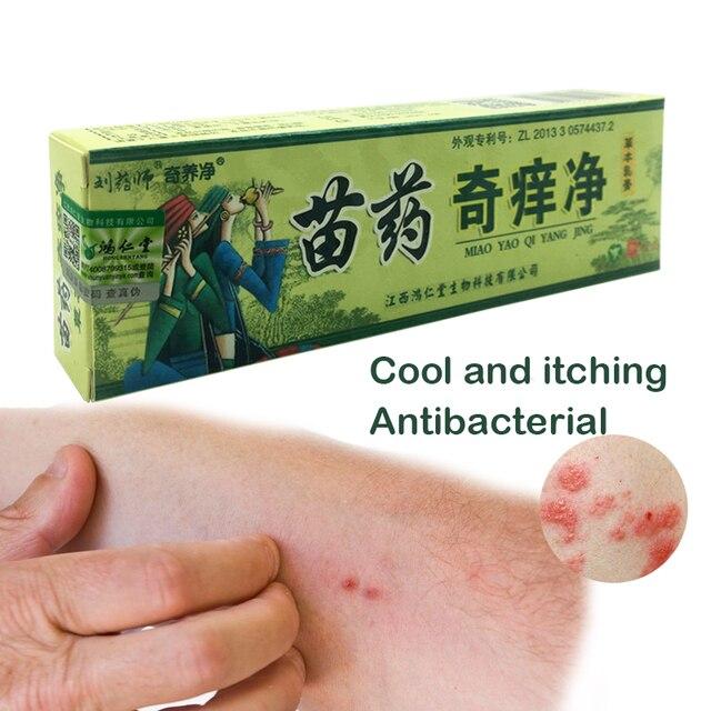 NO BOX zdrowe ciało łuszczycowe zapalenie skóry egzema świąd łuszczyca maść chiny kremy maść oczyszczanie twarzy