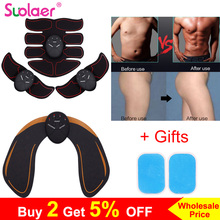 Unisex EMS Training Body Hip Muscle Massage ABS Stimulator Fitness Buttocks Butt Lifting Abdomen Trainer Slimming Massager Gifts
