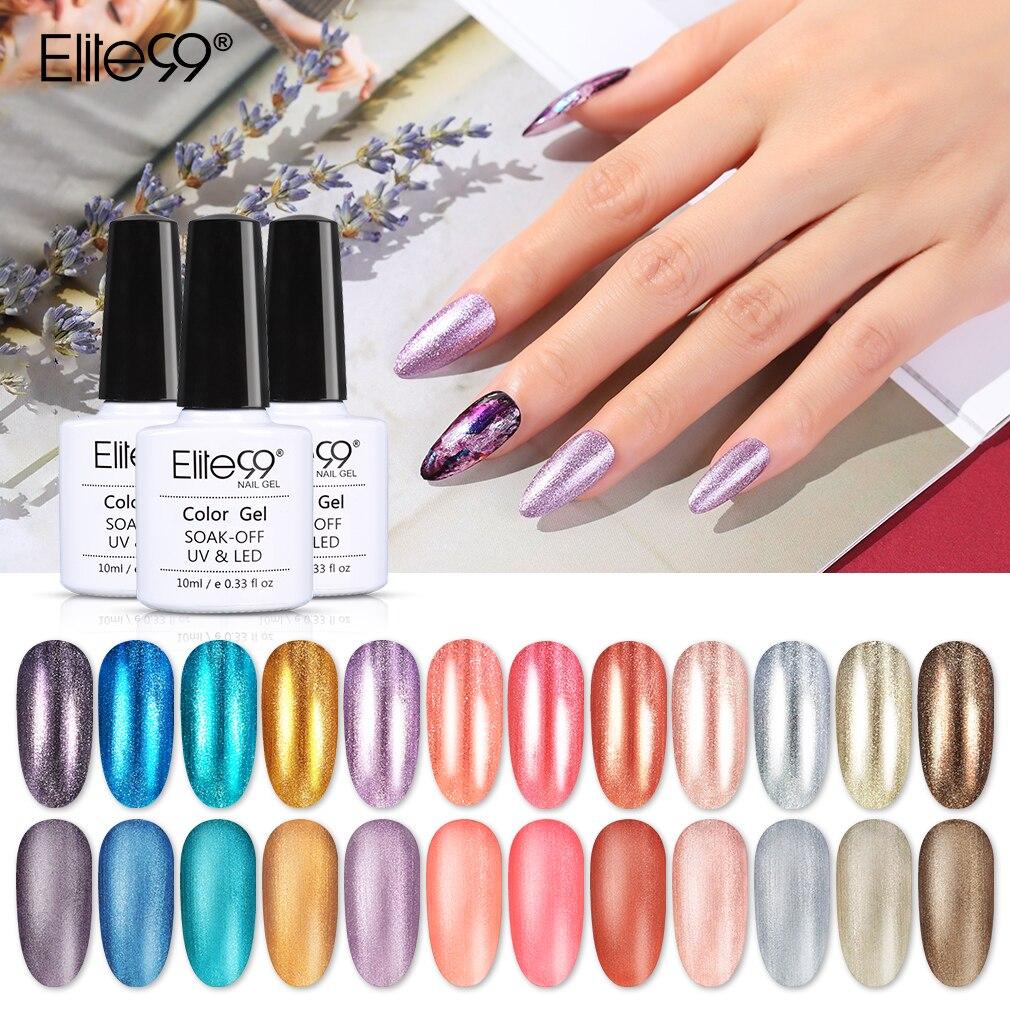 Elite99 металлический жемчужный УФ-Гель-лак 10 мл, жемчужный корпус, Цветной Гель-лак для ногтей, отмачиваемый Блестящий Гель-лак для нейл-арта, л...