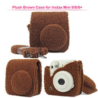 Plush Brown