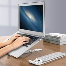 Складной Настольный держатель для ноутбука регулируемая высота