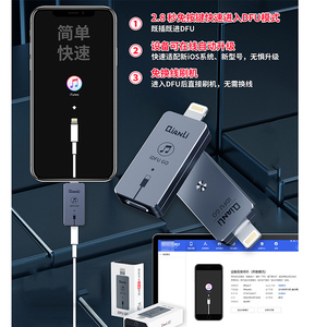 Image 2 - Qianli iDFU GO quick power on brushroot tools no need tedious key operation to enter recovery mode directly