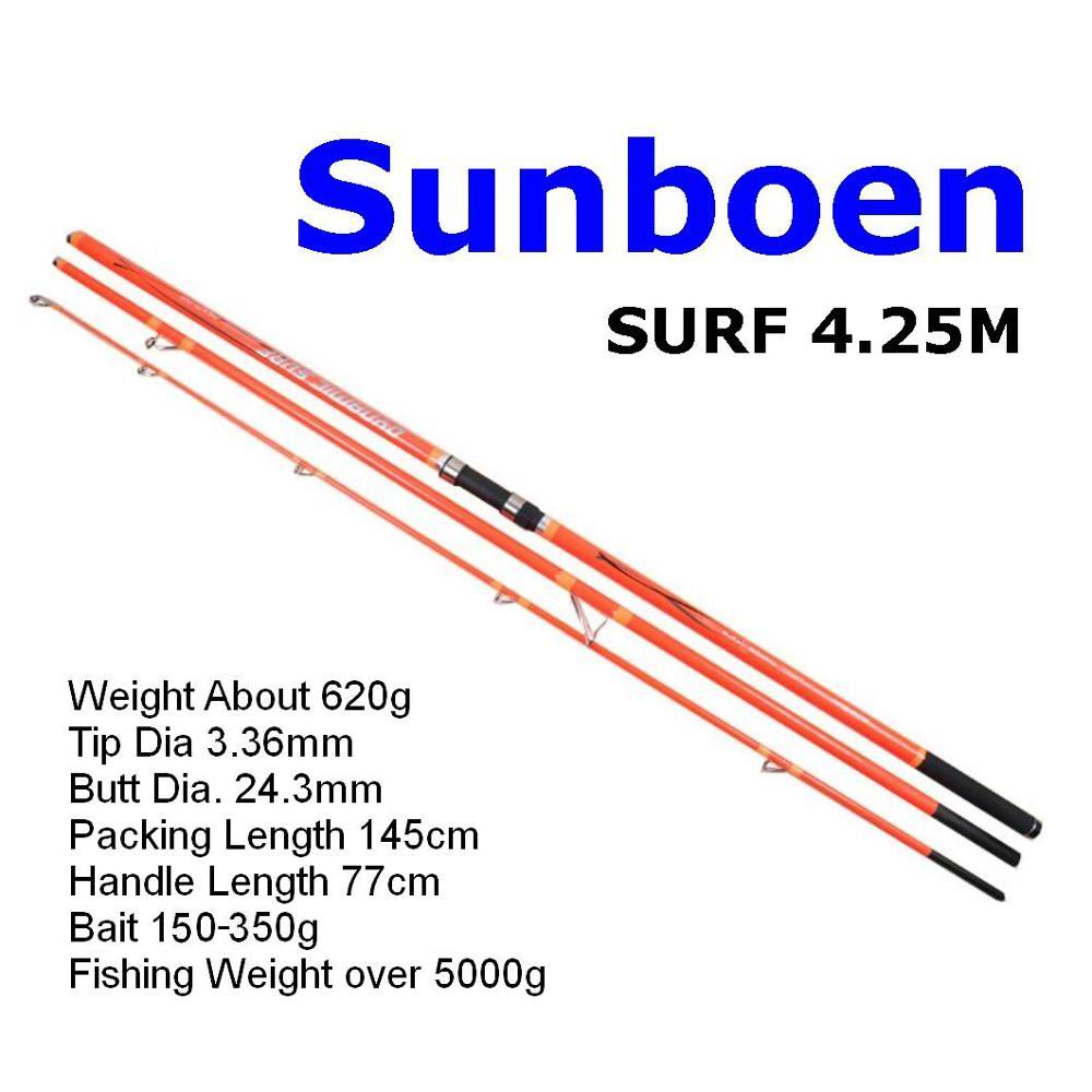 Sunboen 620g 5000g Powerful Carbon Fiber Far Casting Surf Fishing Rod Plug Spinning 3 Sections 4.25M Tip Dia 3.4mm Bait 150-350g