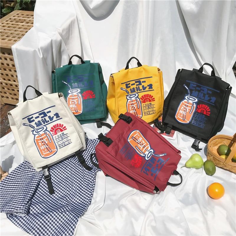 Street Photo Japanese Schoolbag Female Student Korean Fashion Couple Shoulder Bag Male Junior High School Campus Backpacks