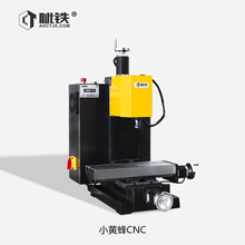 Micro CNC Drilling and Milling Machine / Engraving Machine / Drilling Machine for Small Household CNC Machine Tools russia tax free mini cnc engraving drilling and milling machine 3axis with cheap price