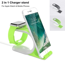 Silicone Stand Station for Apple Watch 5/4/3/2 Watch Stand 38 40 42 44mm  Multi Stand Docking Station Charger Holder for IPhone