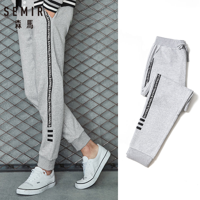 SEMIR pants men thick warm fleece cotton track pants black Trousers elastic casual joggers fashion streetwear joggers