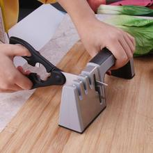 Eco-Friendly Stainless Steel Blade Knife Sharpener sturdy and durable Shear Scissor Sharpening Portable Kitchen Tool Sharpeners