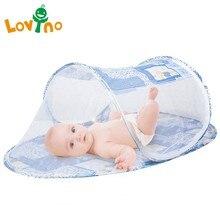 Mosquitera portátil para bebé, cunas yurta Shui Zhang inferior, cunas plegables, para cuna mosquitera, tienda de cama