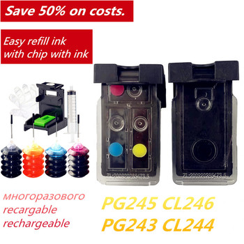 Free Get 4 Color Ink  PG245 CL246 Refillable Ink Cartridge for MG3210 MG2450 MG2520 MG2550 MG2920 Inkjet Printer