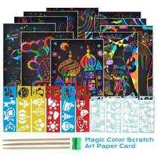 50/100pcs Multiple DIY Art Painting Toy Magic Color Rainbow Scratch Art Paper Card Set with Graffiti Stencil for Drawing Stick