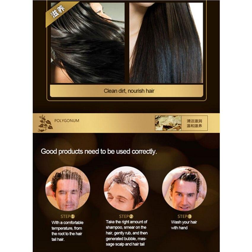 BIOAQUA Polygonum Multiflorum Anti-dandruff Shampoo Nourishing Ufa  Chinese Herbal Hair Growth Repair Damaged Rough Dry Hair 3