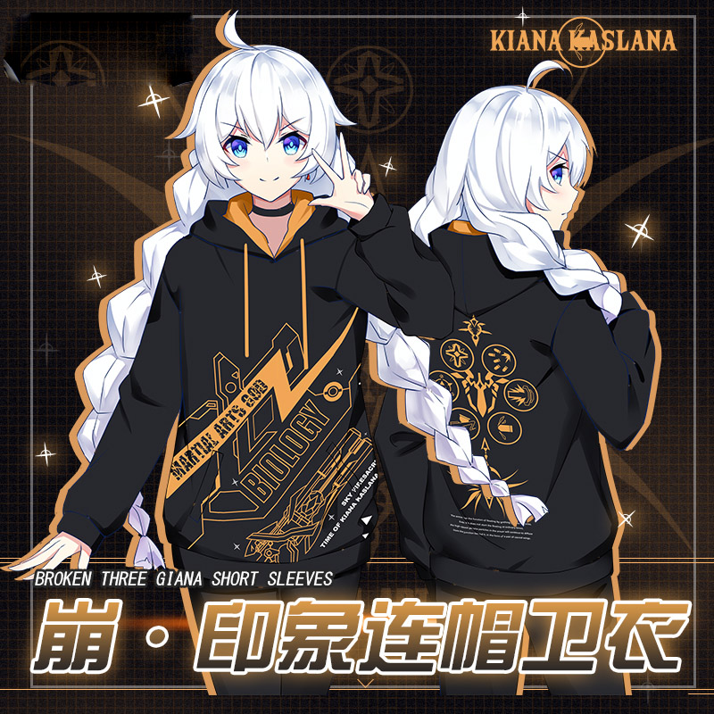 Anime Kiana Kaslana Honkai Impact 3rd Zipper Jacket Unisex Coat Cosplay Hoodie