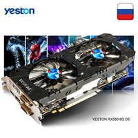 Las tarjetas gráficas del ordenador de escritorio del ordenador de la PC de la computadora del ordenador de la computadora del juego de Yeston RX 580 GPU 8GB GDDR5 256bit son compatibles con DVI/HDMI PCI-E X16 3,0