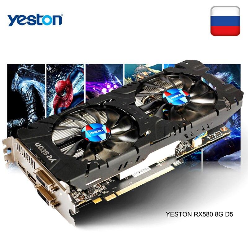 Yeston Radeon RX 580 GPU 8GB GDDR5 256bit ordinateur de bureau de jeu PC cartes graphiques vidéo prenant en charge DVI/HDMI PCI-E X16 3.0