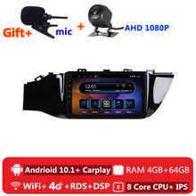2 din 8 core android 10 car radio auto stereo for KIA RIO 4 2016 2017 2018 2019 navigation GPS DVD Multimedia Player(China)