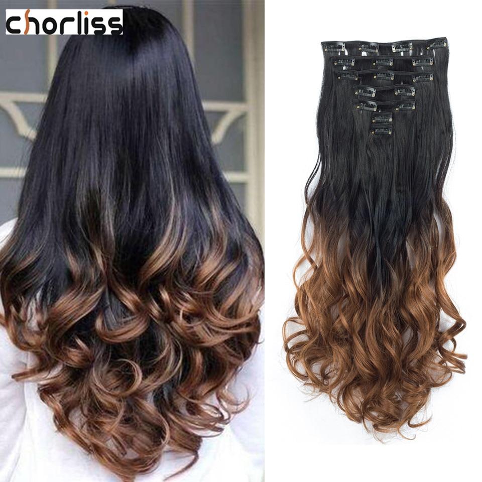 Chorliss длинные волнистые волосы для наращивания, 7 шт./компл., 16 зажимов, синтетические накладные волосы для наращивания на заколках, локон Омб...