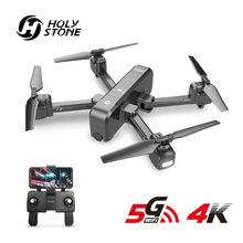 Holy Stone HS270 RC Drone 4K GPS Profesional 5G drone with Camera 400M WIFi FPV 120° Tapfly GPS Follow Me RC Dron  Quadrocopter