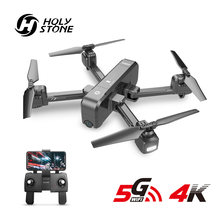 Heilige Steen HS270 Rc Drone 4K Gps Profesional 5G Drone Met Camera 400M Wifi Fpv 120 ° tapfly Gps Follow Me Rc Dron Quadrocopter(China)