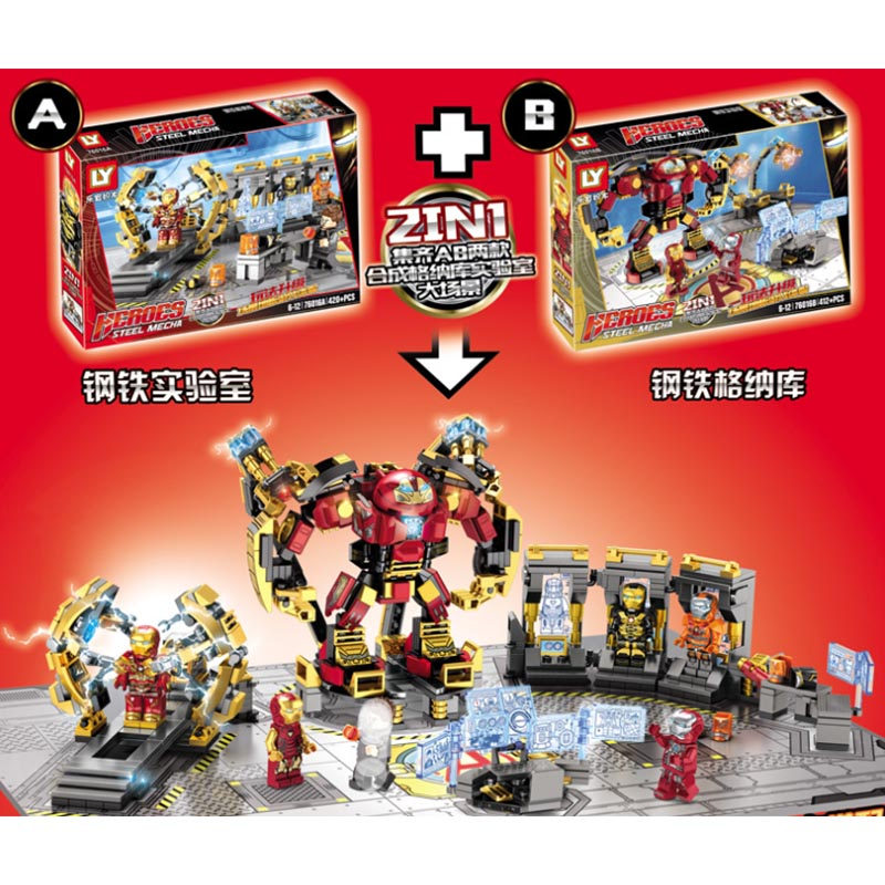 2IN 1 Avengers 4 Iron Man Laboratory Gnaku Building Blocks Bricks Boy Toys in Blocks from Toys Hobbies