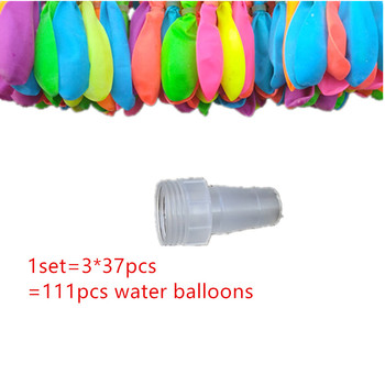 111pcs/bag Water Balloons Funny Summer Outdoor Toy Balloon Bundle Water Balloons Bombs Toys For Children