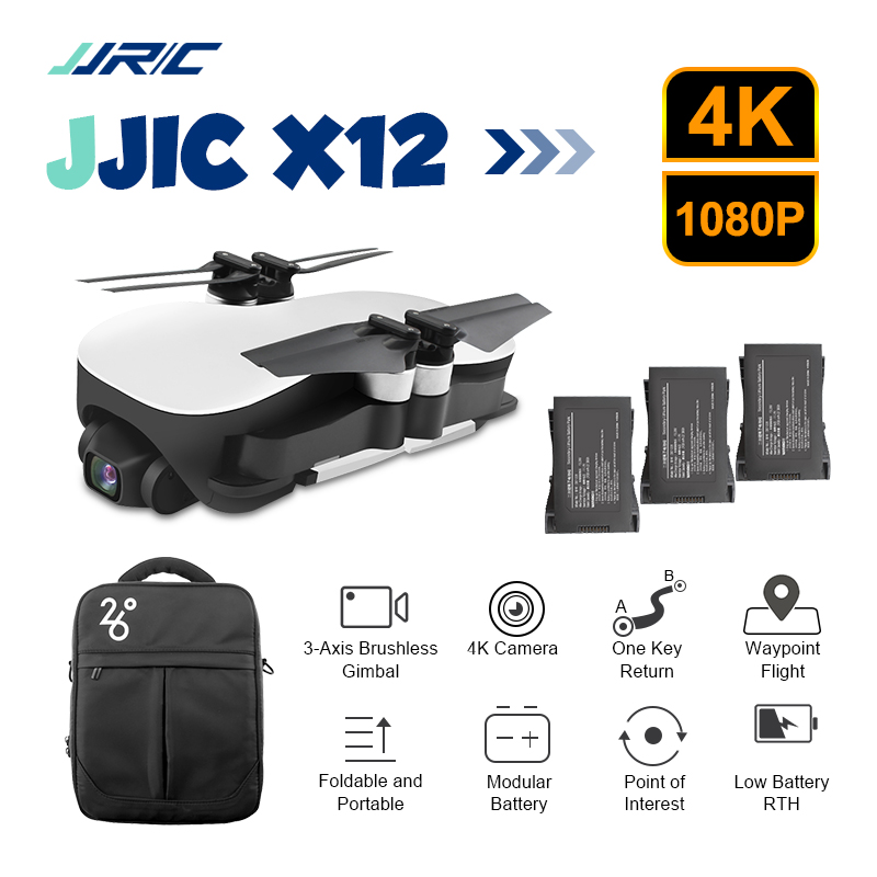 JJRC X12 Aurora 5G WiFi FPV Brushless Motor 1080P/4K HD Camera GPS Dual Mode Positioning Foldable RC Drone Quadcopter RTF 1