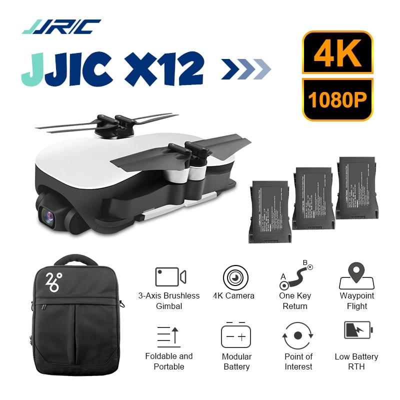 JJRC X12 Aurora 5G WiFi FPV moteur sans brosse 1080 P/4 K HD caméra GPS double Mode positionnement pliable RC Drone quadrirotor RTF
