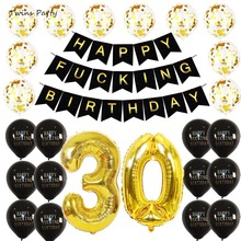 Twins Party Black Gold Happy Birthday Balloons Banner Set Adult For 30th 40th 50th 60th 70th Decoration