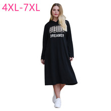 New autumn winter plus size hoodie dress